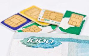 Choosing Business Phone Providers